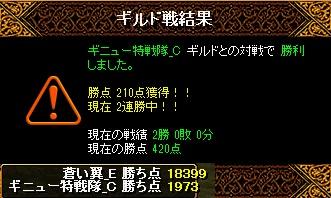 RedStone 16.07.04[04]