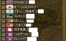 RedStone 16.07.04[02]