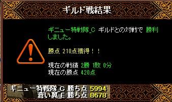RedStone 16.06.27[04]