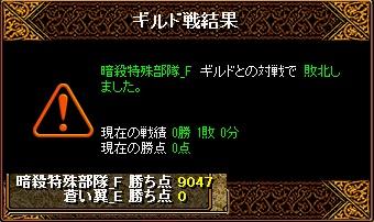 RedStone 16.07.08[05]