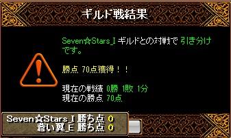 RedStone 16.07.12[04]