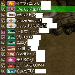 RedStone 16.07.10[02]
