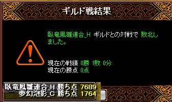 RedStone 16.07.10[03]