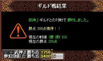 RedStone 16.07.15[02]