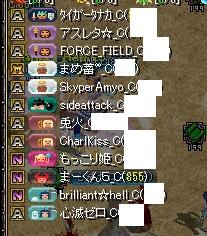 RedStone 16.07.15[01]