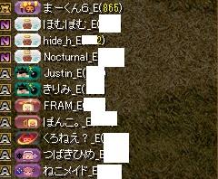 RedStone 16.07.13[01]