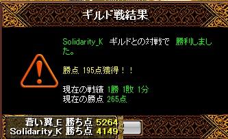 RedStone 16.07.13[02]