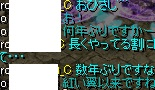 RedStone 16.07.17[02]