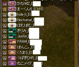 RedStone 16.07.15[07]