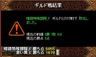 RedStone 16.07.15[08]