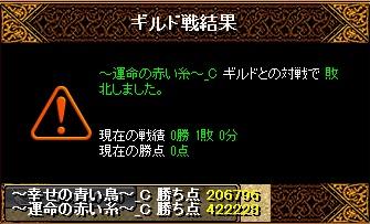 RedStone 16.07.17[07]