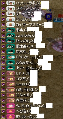 RedStone 16.07.17[05]