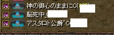 RedStone 16.07.17[06]