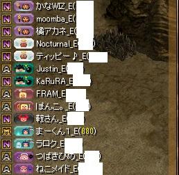 RedStone 16.07.18[02]