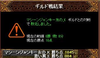 RedStone 16.07.22[02]