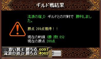RedStone 16.07.20[07]