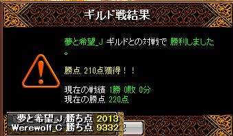 RedStone 16.07.24[04]