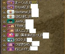 RedStone 16.07.25[04]