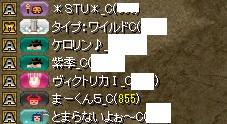 RedStone 16.07.31[01]