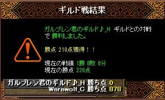 RedStone 16.07.31[02]