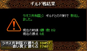 RedStone 16.08.05[02]
