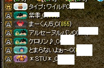 RedStone 16.08.07[02]