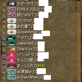 RedStone 16.08.17[02]