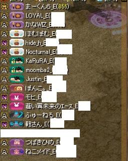RedStone 16.08.10[04]