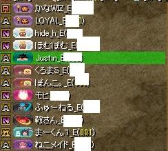 RedStone 16.08.19[03]