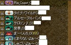 RedStone 16.08.21[02]