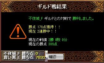 RedStone 16.08.22[06]