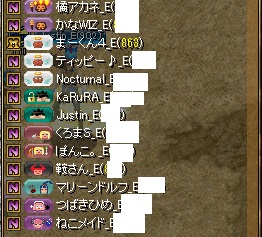 RedStone 16.08.22[05]