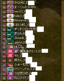 RedStone 16.08.26[03]