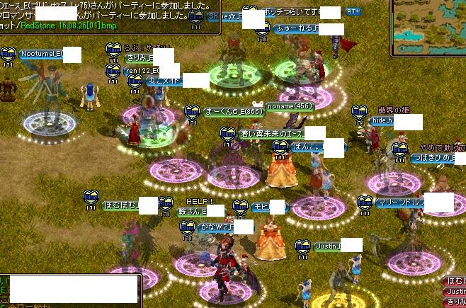 RedStone 16.08.26[02]