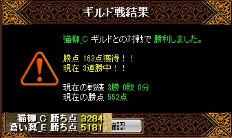RedStone 16.08.24[10]