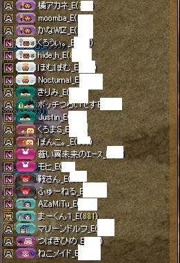 RedStone 16.08.24[09]