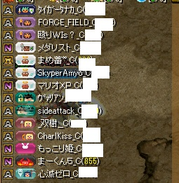 RedStone 16.08.28[01]