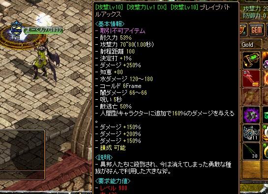 RedStone 16.08.23[01]