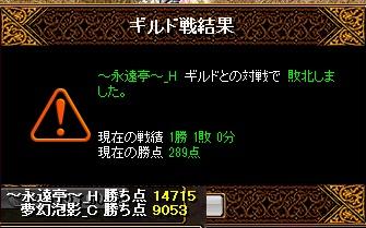 RedStone 16.09.04[02]