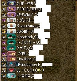RedStone 16.09.04[01]