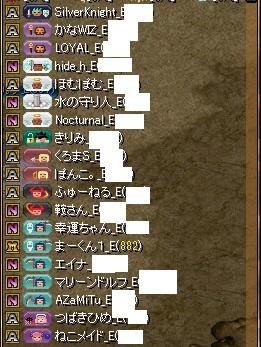 RedStone 16.09.05[02]