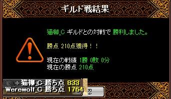 RedStone 16.09.04[05]