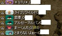 RedStone 16.09.04[04]