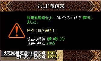 RedStone 16.09.09[02]