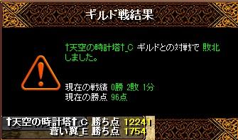 RedStone 16.09.07[06]
