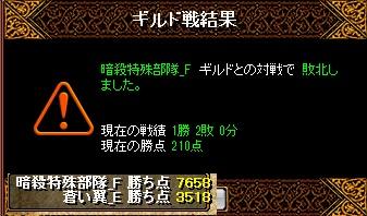 RedStone 16.09.14[05]