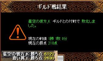 RedStone 16.09.12[02]