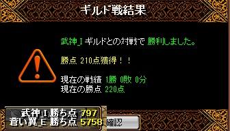 RedStone 16.09.21[05]