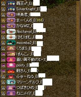 RedStone 16.09.23[03]