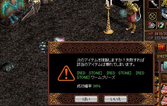RedStone 16.09.18[01]
